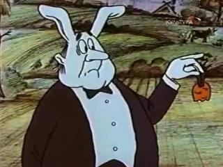 Современная опера про зайчика мультфильм «Пиф-паф ой-ой-ой!» (1980)