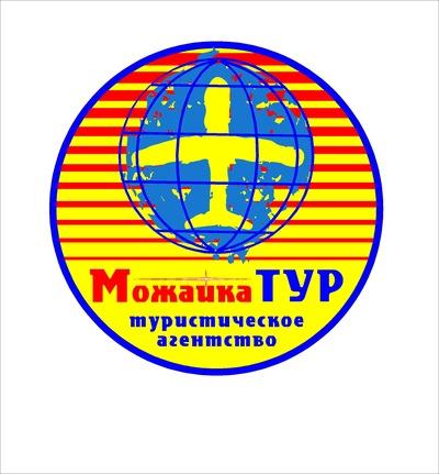 Μаксим Τретьяков, 27 июля 1997, Тверь, id216151850