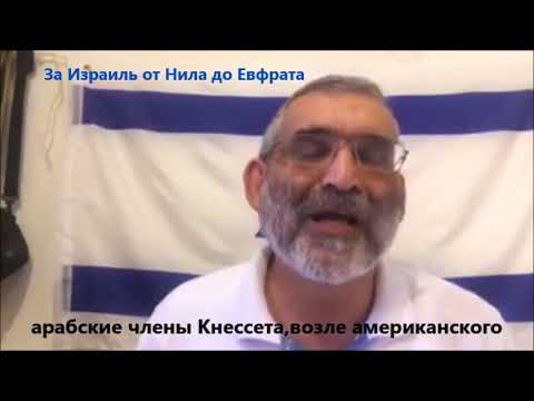 Обращение Михаэля Бен Ари Оцма Йеудит от 15 05 2018 г