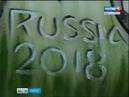 Вести Курск Апсайклинг по курски новая коллекция одежды экодизайнера Артура Браже Вести 24