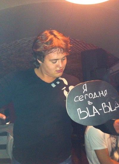 Дима Поваренкин, 30 июня 1994, Уфа, id136381805