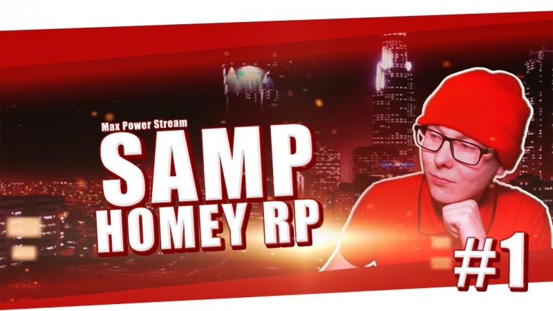GTA SAMP HOMEY RP 1