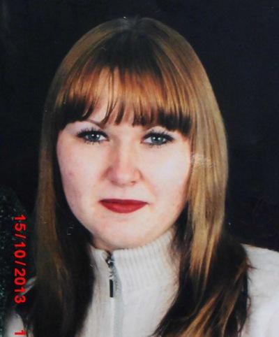 Галя Кияшко, 18 августа 1984, Скадовск, id196236875