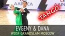 Evgeny Moshenin Dana Spitsyna Tango 2018 GrandSlam STD Moscow