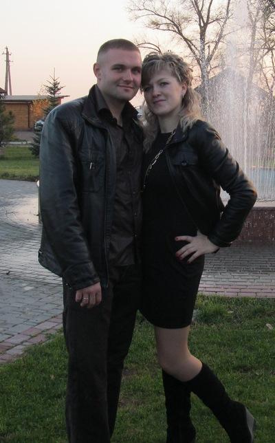 Наташа Сербин, 25 мая 1987, Кольчугино, id154269293