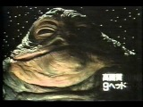 George Lucas - Japanese MacLord Commercial - early 80s!