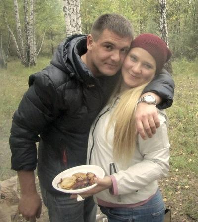 Александра Никифорова, 8 июля 1986, Челябинск, id45528666