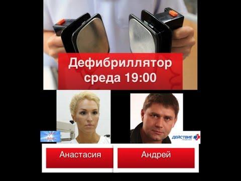 Дефибриллятор№6 Карманные профсоюзы нужны ли Герой нашего времени отважный доктор Сотников