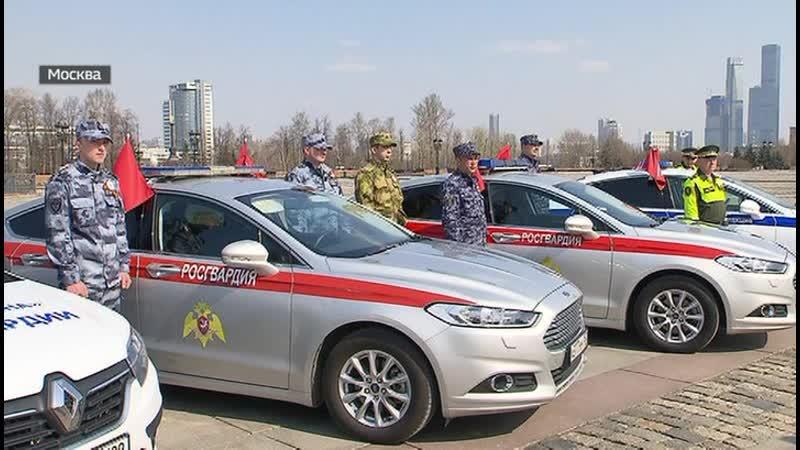 Стартовал автопробег Росгвардии Вахта памяти
