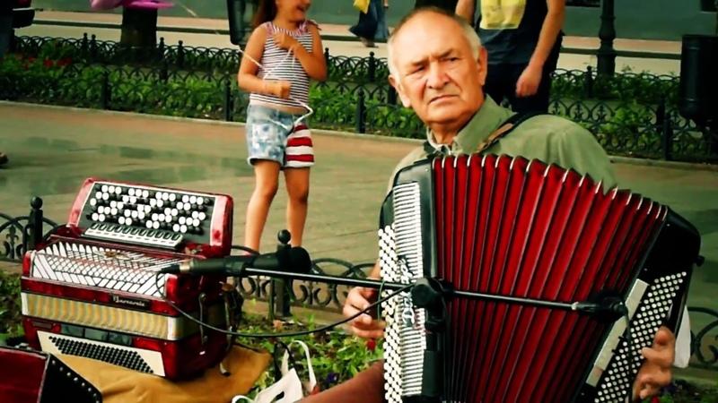 Танго на баяне, Одесса, Приморский бульвар / Tango on Accordion, Odessa, Primorsky Boulevard