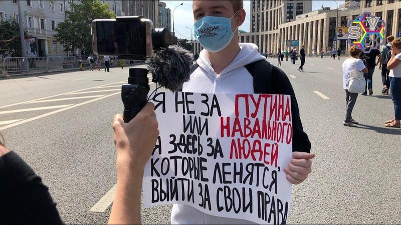 ♐Митинг против пенсионной реформы. Москва. Трансляция♐