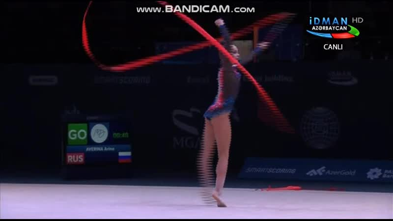 Арина Аверина, лента (многоборье) \Кубок мира, Баку