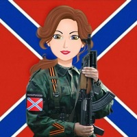 Анастасия Беликова