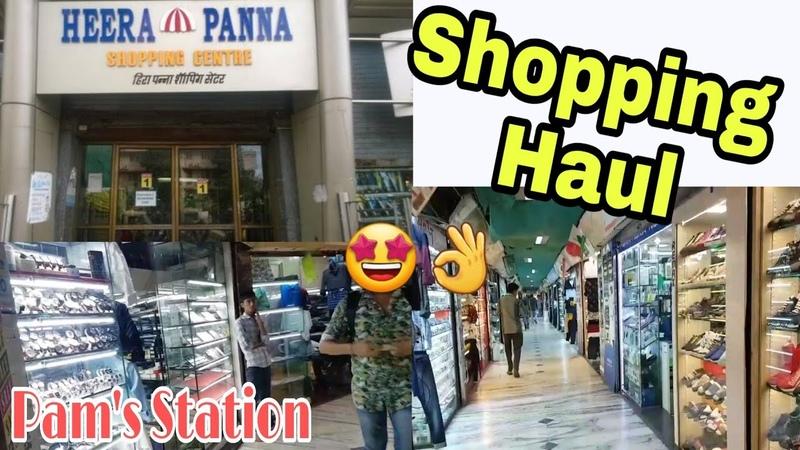 Heera Panna Shopping Centre Haul Bags,Belts,watches,Hair Straightener