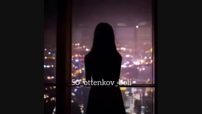 _a_a_z__95_BqNsotwFgne.mp4