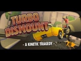 Turbo Dismount #1 ЕванГай