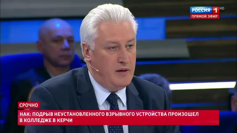 На канале пропагандонов авансом возложили украинских диверсантов. Не дожидаясь никаких фактов, выводов,