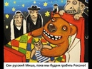 ЧТО такое иудаизм, Анатолий Шляхов Часть1 Последний машиах