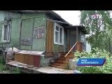 Малые города России: Тында - как обновился город к 40-летию БАМа
