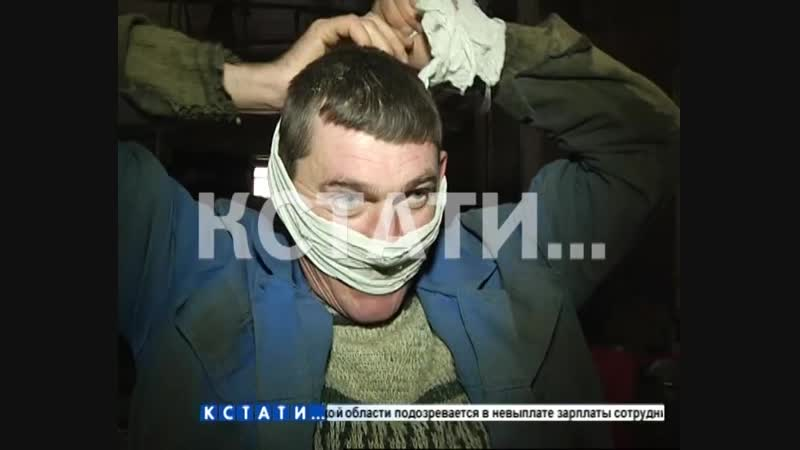 Рабочие канатного завода стали жертвами московских управленцев