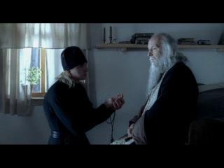 Братья Карамазовы: серия 1