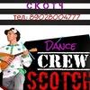 Dance Crew SCOTCH (танцевальная команда СКОТЧ)