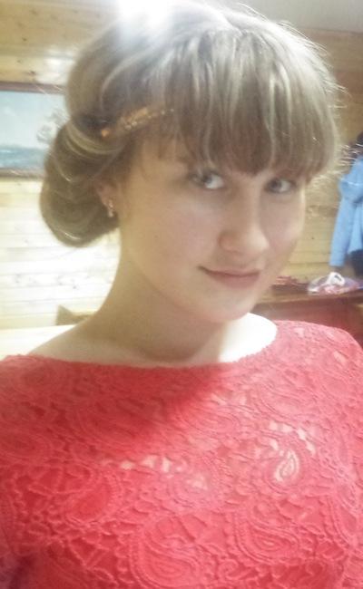 Виолетта Терентьева, 24 февраля , Донецк, id150147861
