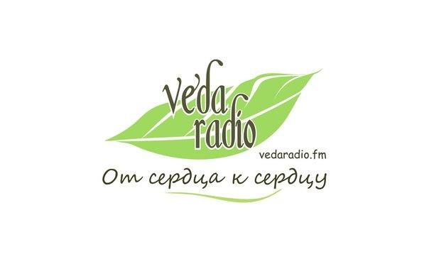 Афиша Краснодар Веда-радио. Слушаем вместе! vedaradio.fm