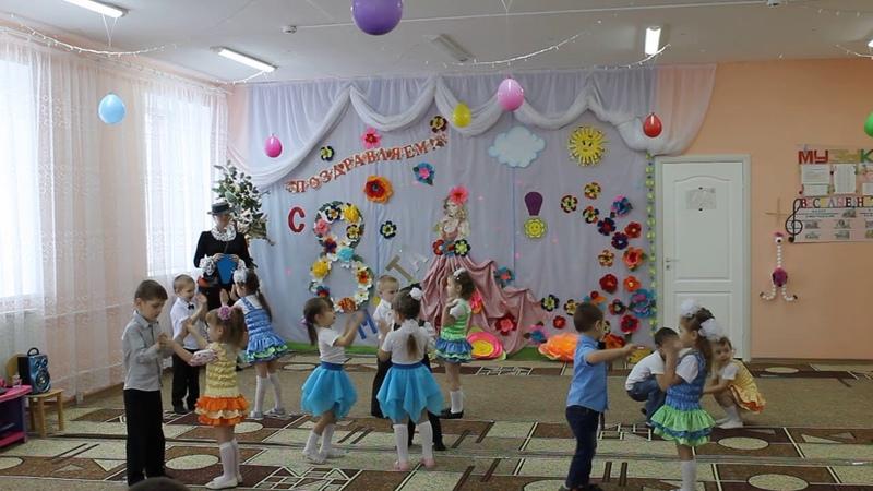 Танец Любимые дочки и сыночки д/с Теремок п. Привольный