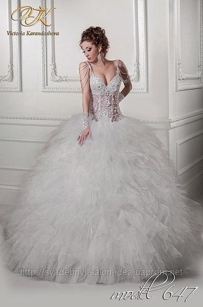 Платья в томске дешево свадебные платья