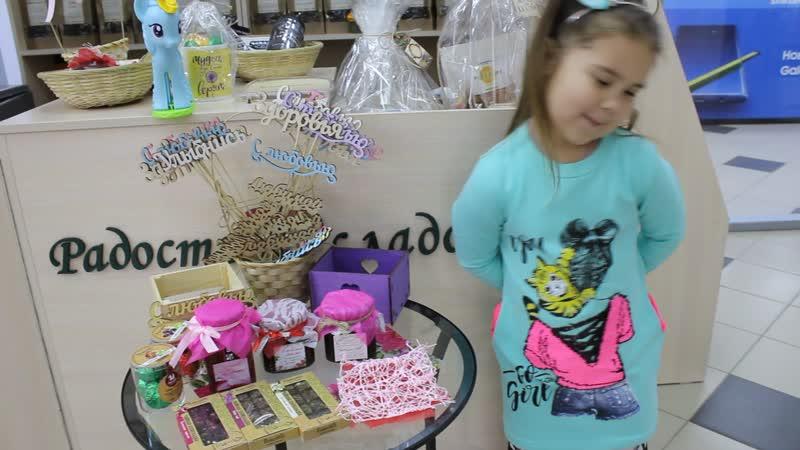 Юлиана собирает подарок маме
