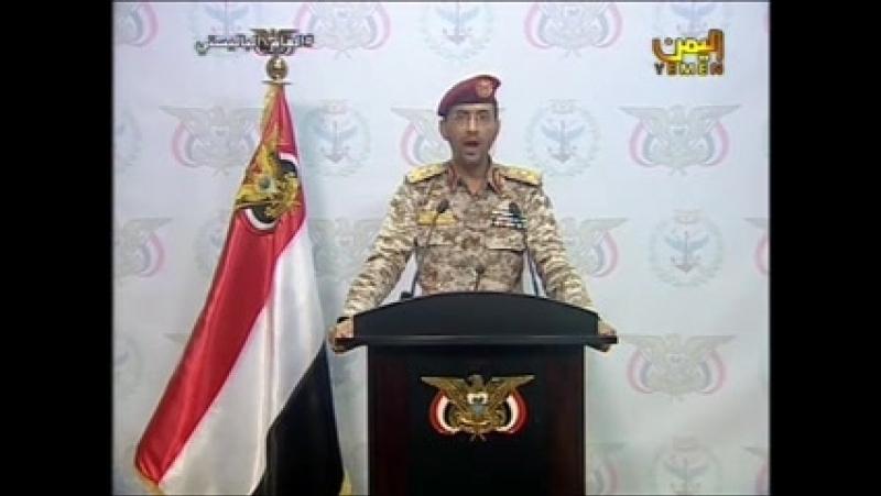 Заявление командования армии Йемена об операции в Джизане.