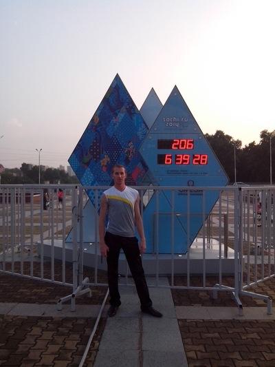 Михаил Никитин, 3 июля 1986, Хабаровск, id111909027
