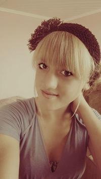 Анастасия Ребежа, 1 июня , Санкт-Петербург, id187644436