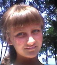 Ника Господарик, 23 ноября 1999, Борисов, id179634775