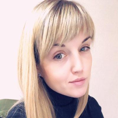 Ирина Гриб