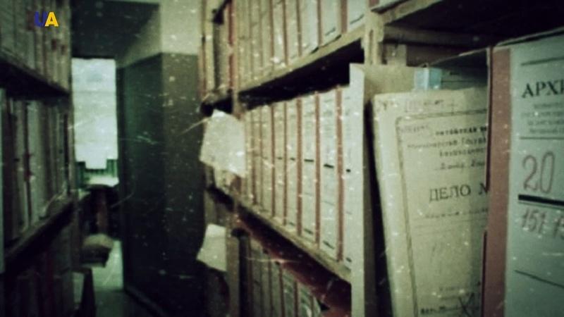 Декоммунизация Открытие архивов карательных органов | PRO et CONTRA