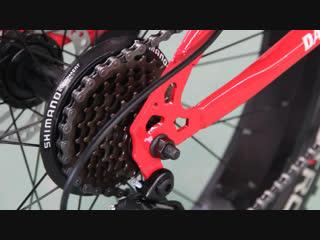 Daurada fat tire bike