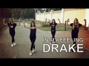 Drake - In my Feeling | choreography Vladimir Osipenko