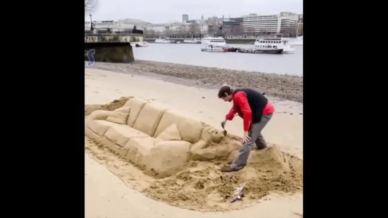 Простой песок или мастерство?