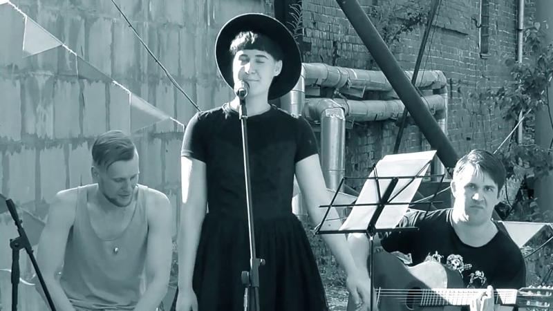 Музыкально-поэтическое трио - Осьминог