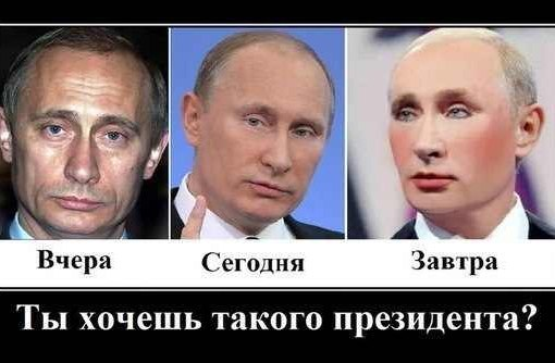 Ночное обращение Путина - это очковтирательство и попытка затуманить мозг наивным жителям Запада, - Немцов - Цензор.НЕТ 5507