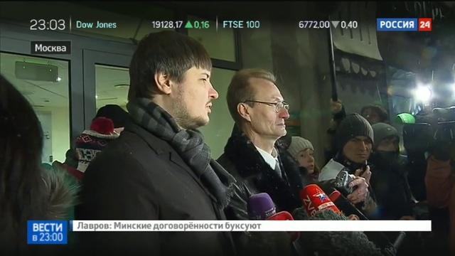 Новости на Россия 24 • В дело о споре Маруани и Киркорова оказались замешаны пранкеры