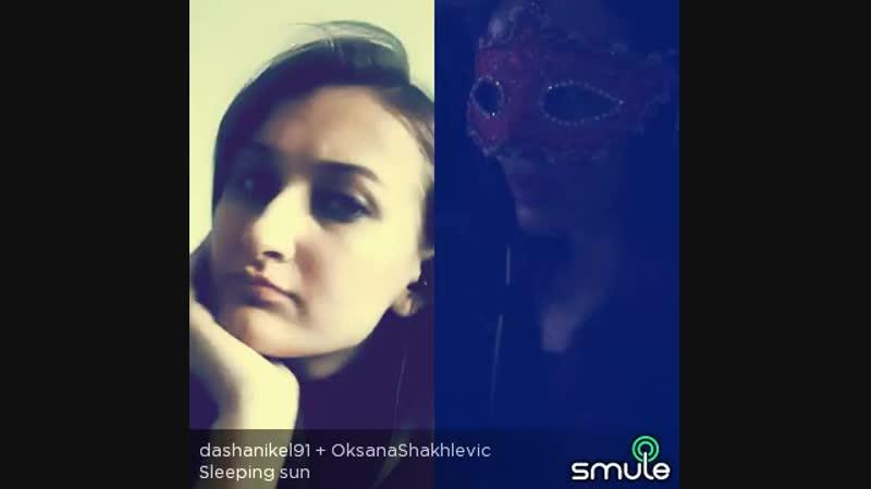 """Sleeping sun"" ( Спящее солнце) Nightwish караоке наше, Оксана и Даша (я в маске в темноте"
