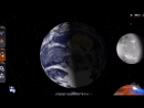 Откуда Луна берет свет ночью в полнолуние, находясь в тени Земли