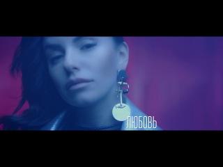 Юля Волкова - Просто забыть [Official Lyric Video]