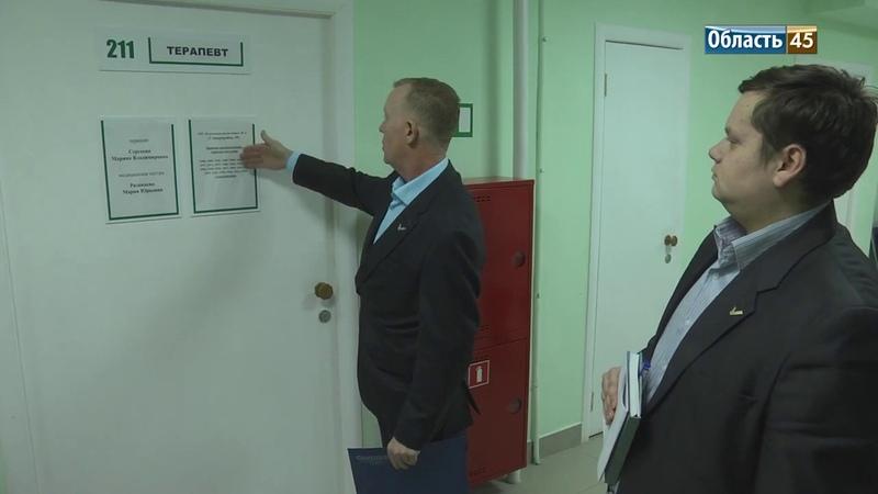 Взрослую поликлинику в Заозёрном проверили активисты ОНФ