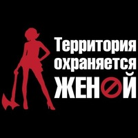 Алексей Антонов, 6 ноября 1987, Москва, id172372753