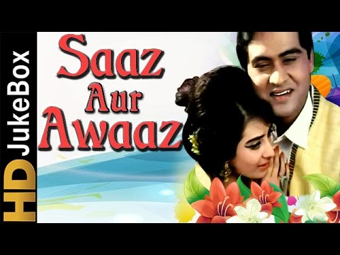Saaz Aur Awaz 1966 | Full Video Songs Jukebox | Joy Mukherjee, Saira Banu