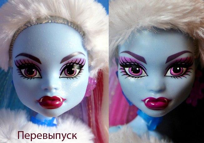 Форум о куклах на DollPlanet.ru • Просмотр темы - Предстоящие ...